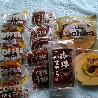 カルディ(KALDI)のカルディのお菓子タップリセット商品です。(菓子/デザート)