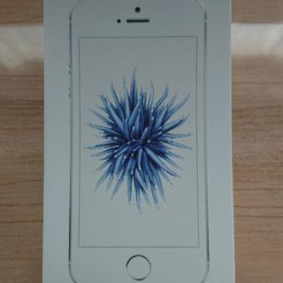 アップル(Apple)のApple iPhone SE 32GB シルバー Simフリー(スマートフォン本体)