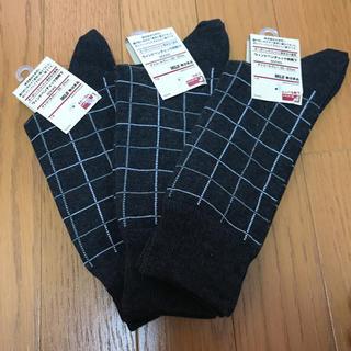 ムジルシリョウヒン(MUJI (無印良品))の無印良品 靴下 三足セット(ソックス)