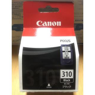 Canon - キャノン Canon BC-310