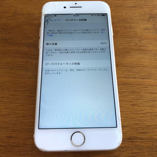 Apple - iPhone 7 Gold 128 GB Softbank SIMフリー済