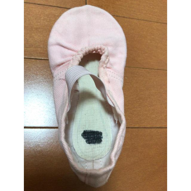 CHACOTT(チャコット)のチャコット 布バレエシューズ(ナターシャ)20.5cm   レディースの靴/シューズ(バレエシューズ)の商品写真