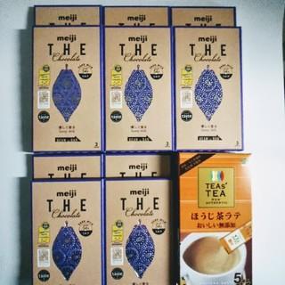 明治ザ・チョコレート サニーミルク 10枚(菓子/デザート)