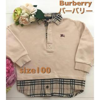 バーバリー(BURBERRY)のBurberry バーバリー♪ノバチェック重ね着風トレーナー♪size100(Tシャツ/カットソー)