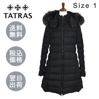 タトラス(TATRAS)のタトラス ダウンジャケット LAVIANA LTA19A4571 ☆BLACK(ダウンコート)