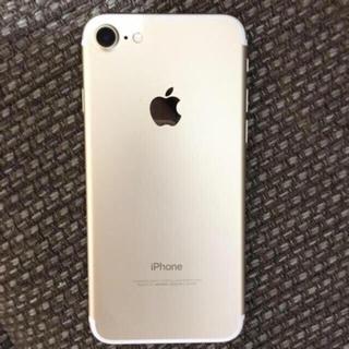 アップル(Apple)のiPhone 7 ゴールド☆付属品新品未使用セット♪最終値下げ(スマートフォン本体)