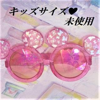 ディズニー(Disney)のTDR購入♡ミニーキッズサングラス♡定価2300円(サングラス)