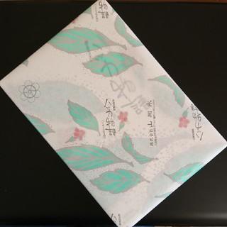 11月終了†雅月†食品 菓子†(菓子/デザート)