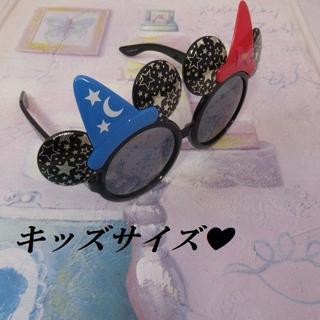 ディズニー(Disney)のTDR購入♡ミッキーミニーサングラス♡キッズサイズ 1回使用(サングラス)