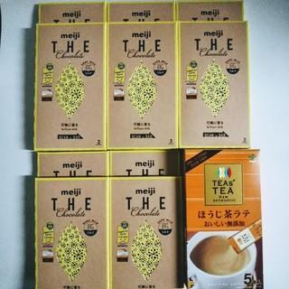 明治ザ・チョコレート ブリリアントミルク 10枚(菓子/デザート)