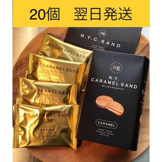 ニューヨークキャラメルサンド 20個羽田空港限定パッケージ(菓子/デザート)