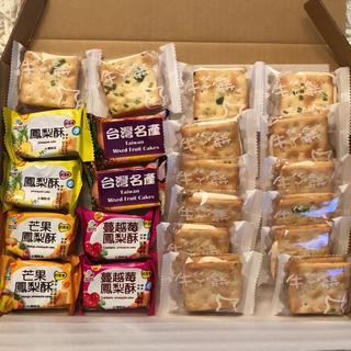 台湾  carol & 千億食品 パイナップルケーキ&ヌガークラッカー(菓子/デザート)