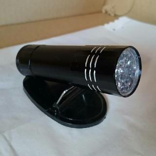 ブラックライト UV ライト LED 新品 送料無料(その他)