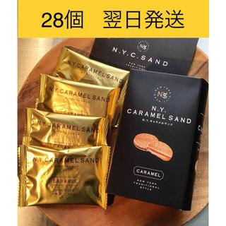 ニューヨークキャラメルサンド 28個(菓子/デザート)