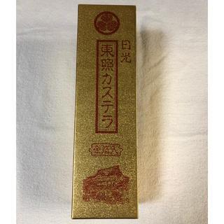 日光東照宮 カステラ 金箔入り(菓子/デザート)