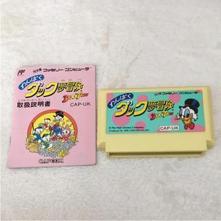 任天堂 - わんぱくダック夢冒険 ファミコンソフト