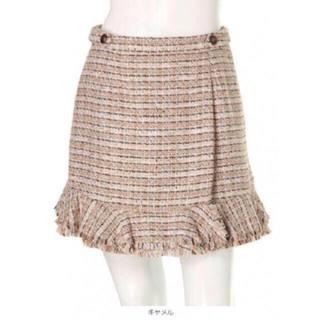 Rirandture - Rirandtureツイード裾フレアミニスカート