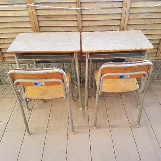 学校 教室 机イスセット チトセ 2セット(学習机)