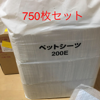 アイリスオーヤマ(アイリスオーヤマ)のペットシーツ レギュラーサイズ 750枚(犬)