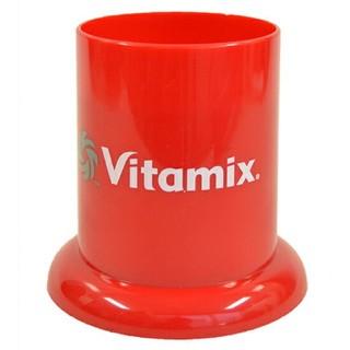バイタミックス(Vitamix)のバイタミックス タンパースタンド (ジューサー/ミキサー)