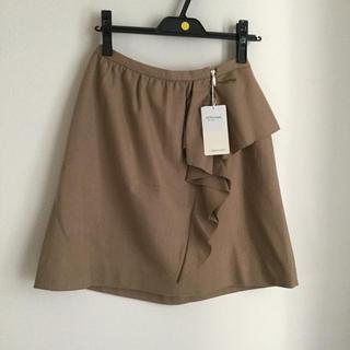 ラトータリテ(La TOTALITE)のラ トータリテ 2way ドレープスカート(ひざ丈スカート)