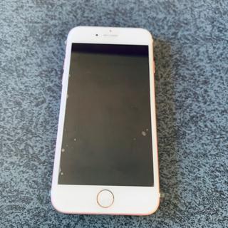 アップル(Apple)のiPhone7  ローズゴールド  128GB  SIMフリー化済(スマートフォン本体)