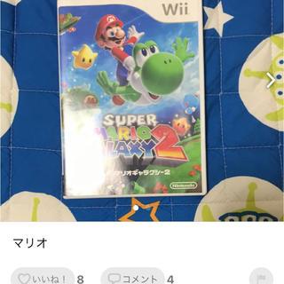 Wii - マリオ ディスクのみ