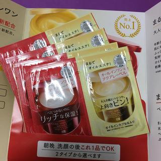 アクアレーベル(AQUALABEL)の資生堂 アクアレーベル スペシャルジェルクリーム サンプル(オールインワン化粧品)