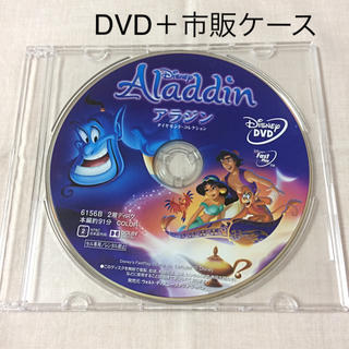 Disney - アラジン DVD+市販ケース ディズニー