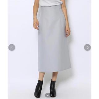 デプレ(DES PRES)のデプレ☆ウールトラペーズスカート(ロングスカート)