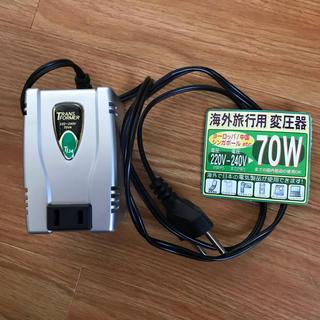 カシムラ(Kashimura)の変圧器 ヨーロッパ、中国、シンガポール(変圧器/アダプター)