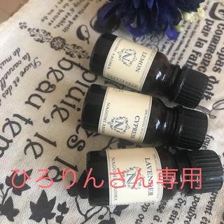 *アマゾン購入*公益社団法人日本アロマ環境協会表示 基準適合認定精油3本セット(アロマオイル)