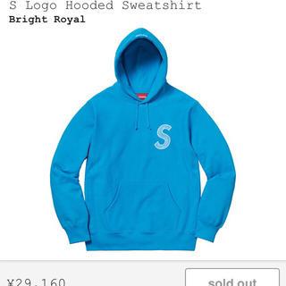 シュプリーム(Supreme)のS Logo Hooded Sweatshirt Sサイズ Sロゴ(パーカー)