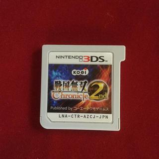 ニンテンドー3DS(ニンテンドー3DS)のソフトのみ 3DS 戦国無双クロニクル2nd (携帯用ゲームソフト)