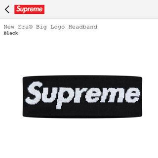 シュプリーム(Supreme)のNew Era® Big Logo Headband(黒)  (ヘアバンド)