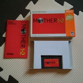 ゲームボーイアドバンス(ゲームボーイアドバンス)のGBAソフト マザー1+2 美品(携帯用ゲームソフト)