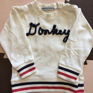 ドンキージョシー(Donkey Jossy)のDonkey Jossy トレーナー90(Tシャツ/カットソー)
