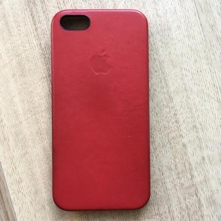 アイフォーン(iPhone)のiPhone ケース SE アップル 純正品(iPhoneケース)