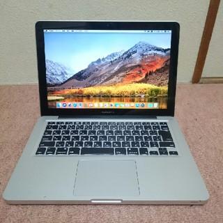 マック(Mac (Apple))の高性能 美品Macbook Pro 13  2011(ノートPC)