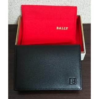 バリー(Bally)の【未使用】☆BALLY・名刺入れカードケース☆(名刺入れ/定期入れ)