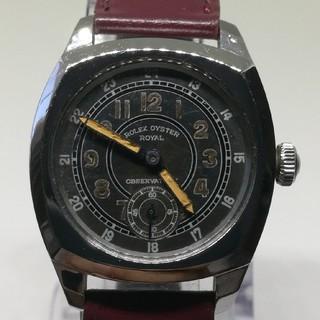 ロレックス(ROLEX)のロレックスオイスターロイヤル(腕時計(アナログ))