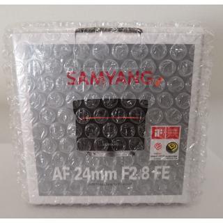 新品 SAMYANG 24mm 2.8 eマウント(レンズ(単焦点))