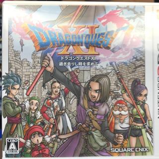 ニンテンドー3DS(ニンテンドー3DS)のドラゴンクエスト11(家庭用ゲームソフト)