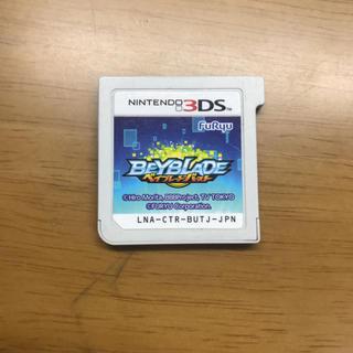 ニンテンドー3DS(ニンテンドー3DS)のベイブレードバースト 3DS (家庭用ゲームソフト)