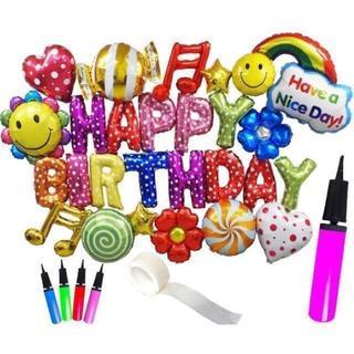 誕生日 バルーン 豪華26ピース(ウェルカムボード)