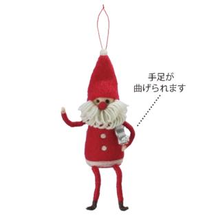 クリスマス オーナメント サンタクロース