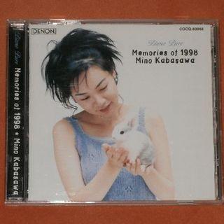 中古CD【ピアノ・ピュア~メモリー・オブ・1998/加羽沢美濃】送料込/R436(ヒーリング/ニューエイジ)