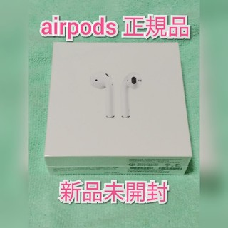 Apple - 【新品未開封】Apple AirPods 正規品