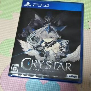 PlayStation4 - PS4クライスタ