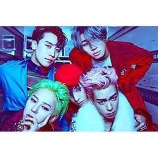 BIGBANG - 【新品】BIGBANG 一番くじ ビジュアルブランケット ビッグバン
